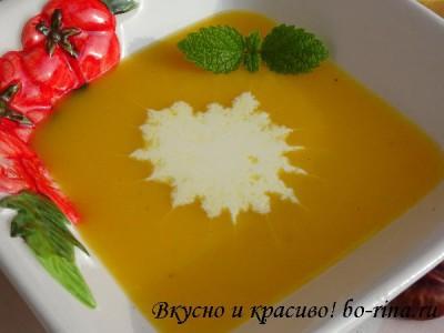 Крем-суп из ореховой тыквы «Баттернат» со сливками
