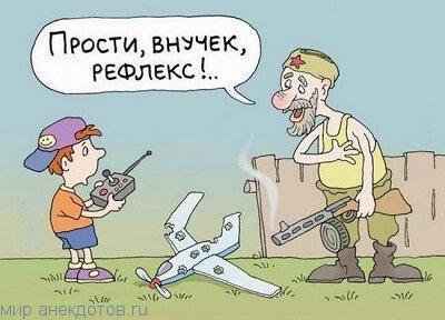 Мудрый садовник )