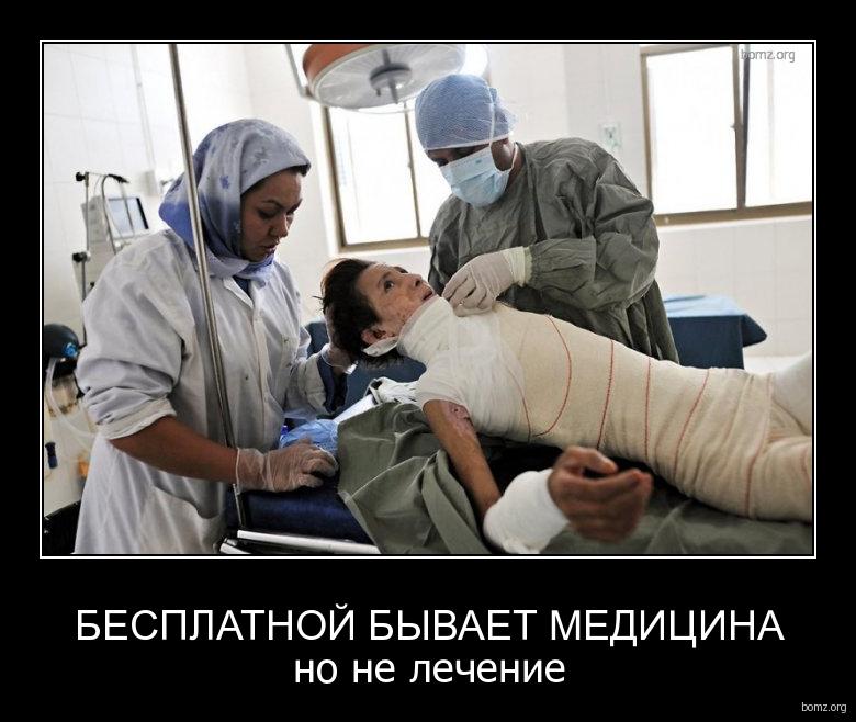 Инсульт стал главной причиной смерти россиян