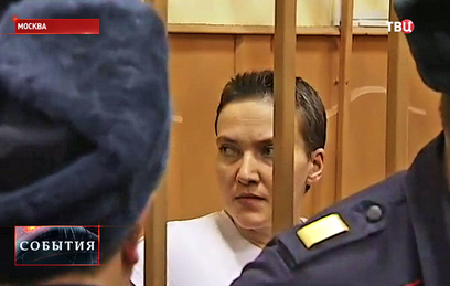 Заседание по делу Савченко пройдет в закрытом режиме