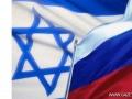 Бывают странные сближенья. Израилю пора возвращаться на нашу сторону баррикады