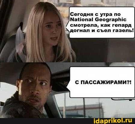 У каждого из нас в детстве были подобные мысли: вот бы все люди в мире скинулись мне по 1 рублю...