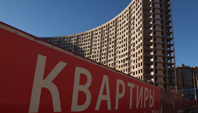 В Госдуме предложили запретить проводить газ в новостройках