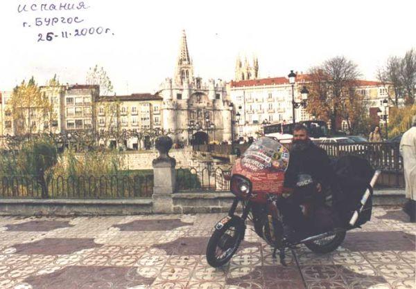 Владимир Ярец на мотоцикле«Jawa-350»