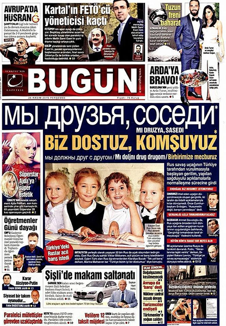Главная турецкая газета призвала к дружбе на русском языке