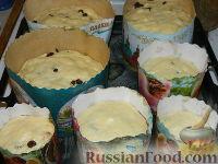 Фото приготовления рецепта: Пасхальный кулич без замеса - шаг №18