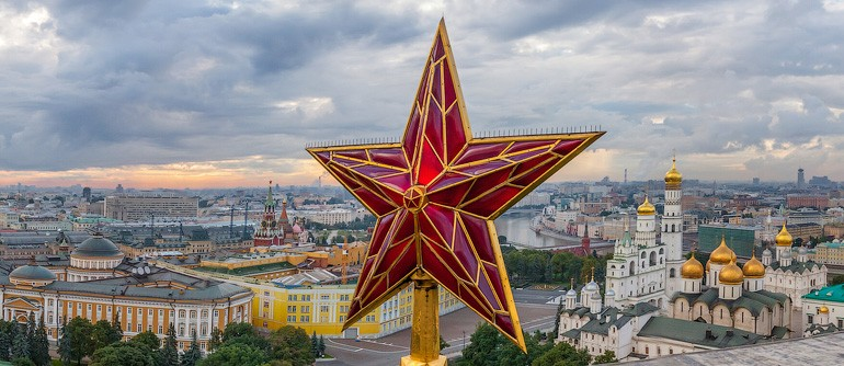 В Россию — с любовью