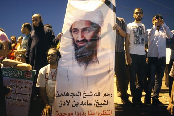 WikiLeaks: США отказали сыну Усамы бен-Ладена в выдаче свидетельства о смерти отца