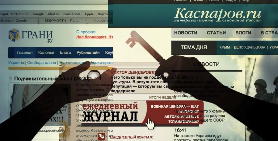 Россия в Зазеркалье: как живут и что пишут запрещенные СМИ