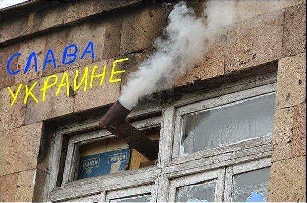 Письмо киевлянина другу в Москве