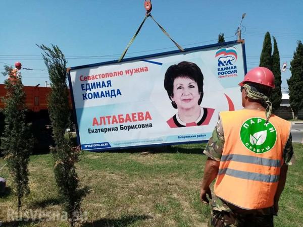Гримасы алтабаевского «севас…
