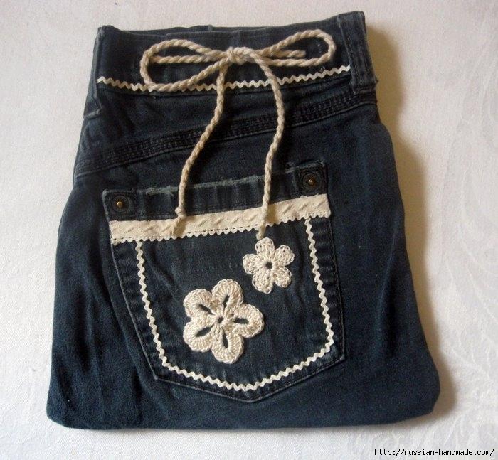 Модные сумки из старых джинсов (48) (700x647, 230Kb)