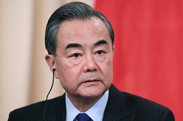 Ван И: Россия и Китай должны защищать систему свободной торговли