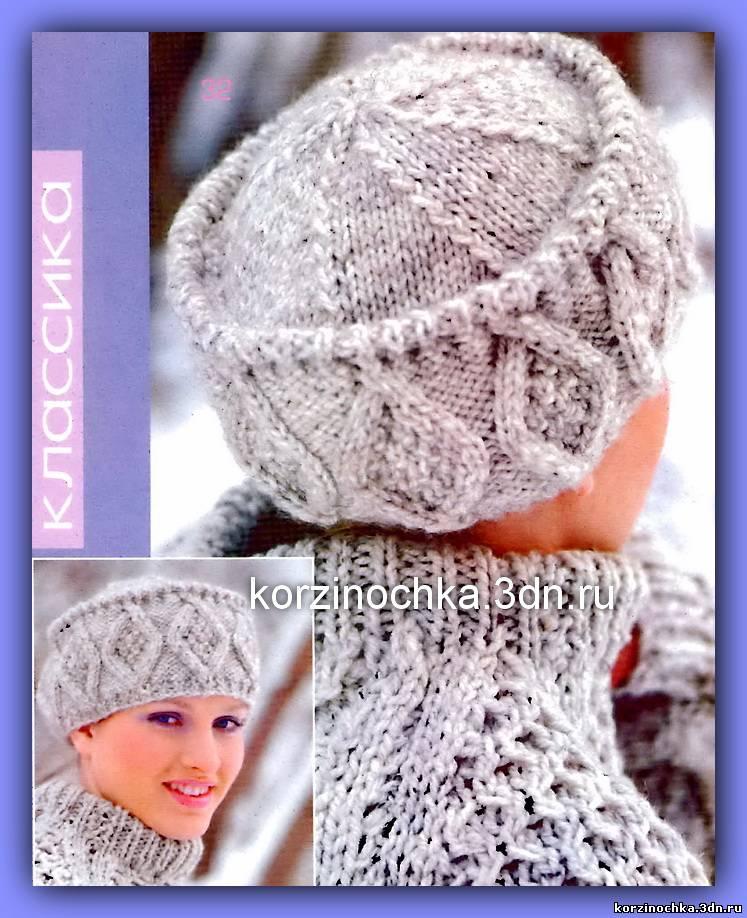 Схема вязаной кубанки