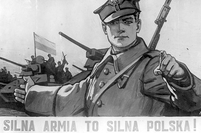 «За вашу и нашу свободу!» Как Польша стала главной союзницей Красной армии