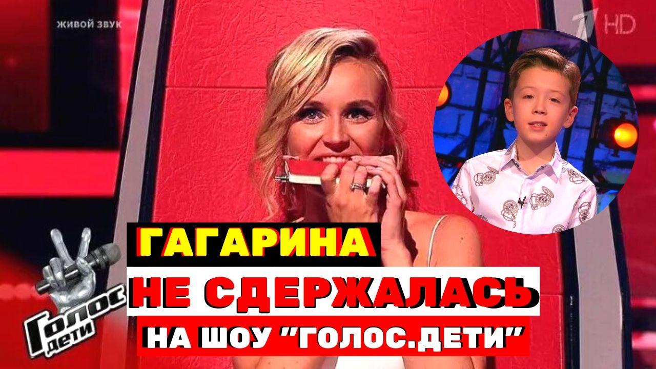 Бросила от досады: Гагарина …