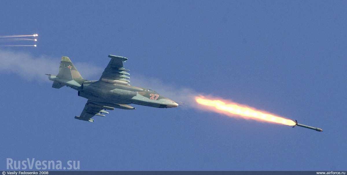 Авиаудар ВКС РФ: лагерь террористов уничтожен мощнейшим взрывом