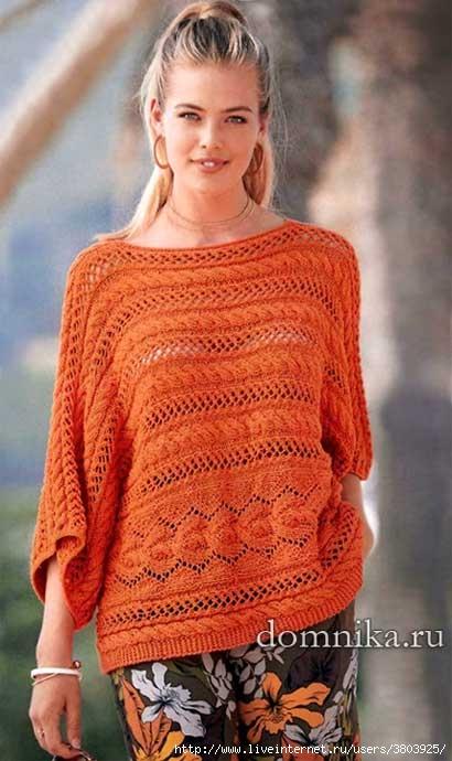 ВЯЖЕМ. Пуловер с косами и с ажурным узором