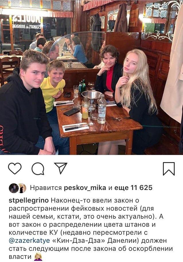 Лиза о чем-то уже знает)