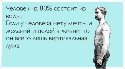 3180456_Mci_gC9pXic (425x237, 23Kb)