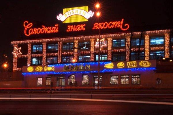 Ротшильды не рискнули покупать компанию «Roshen» Петра Порошенко