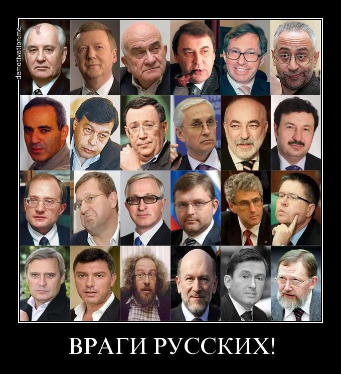 Ну и что у нас с российским …