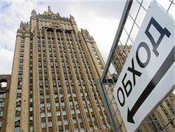 МИД РФ удивлен заявлением СЕ о дискриминации крымских татар