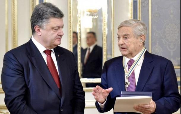 Награда нашла своего хероя: Порошенко наградил Сороса орденом Свободы