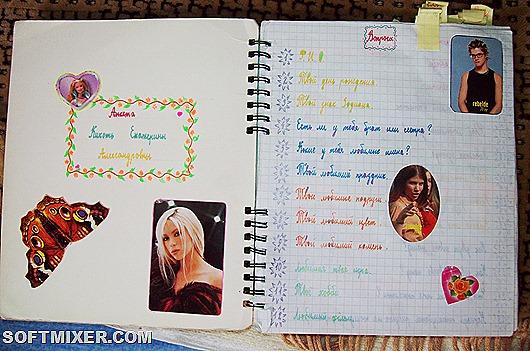 Личный дневник своими руками сделать несложно 66