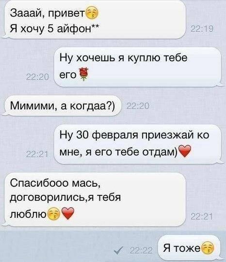 Нашел еще одного гения смс-ок и переименовал тему))))