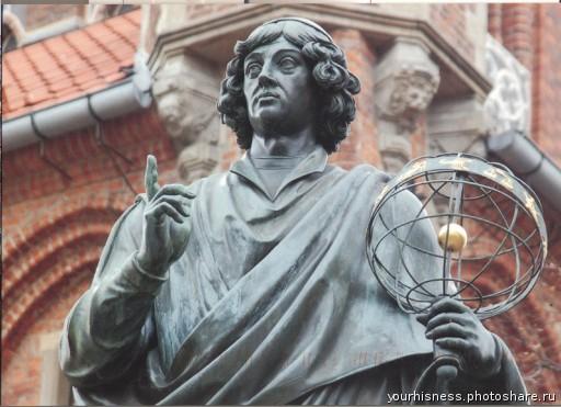 Коперниканская революция