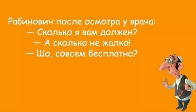 Вдова одесского портного выходит замуж за спортсмена-гимнаста...