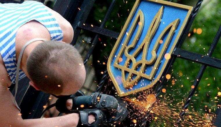 Исчезающая Украина