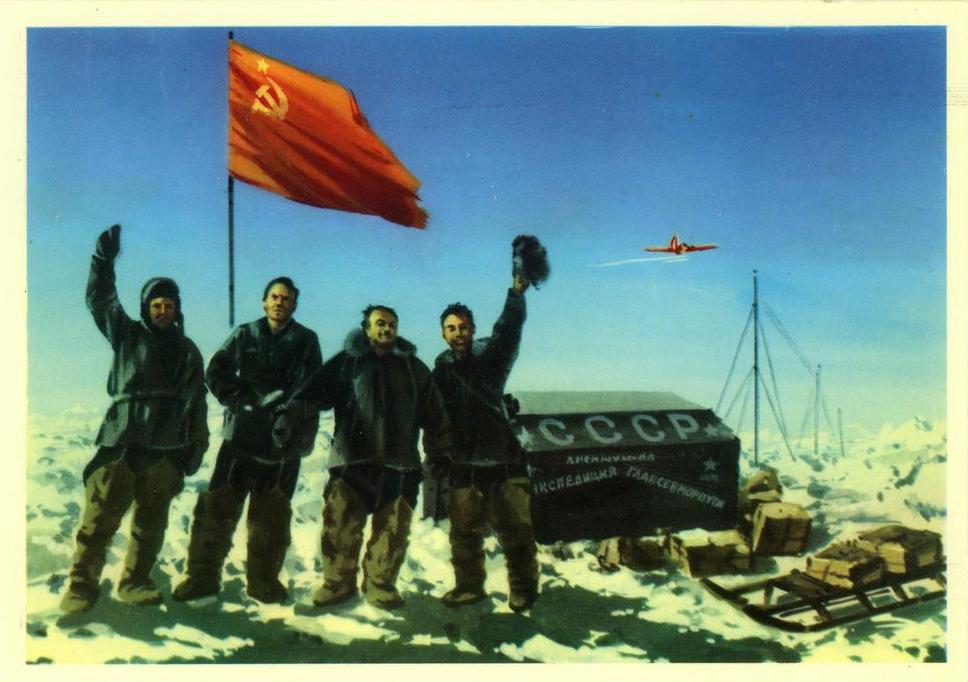 Жизнь на льдине: дрейфующая станция «Северный Полюс—1»