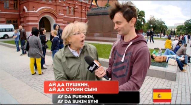 Заставим мир говорить по-русски!