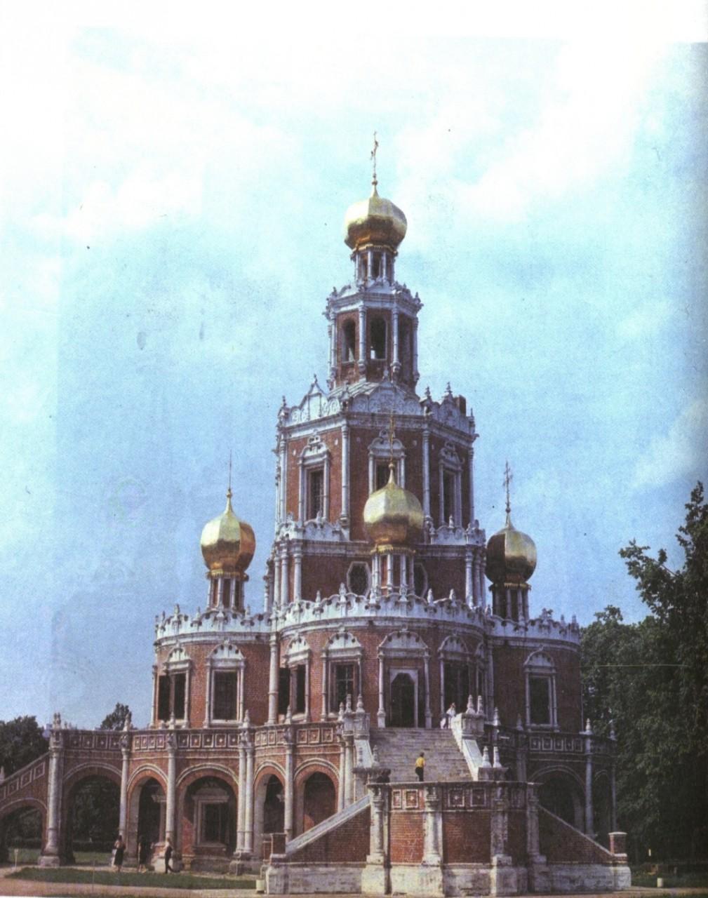 Представители якутского народа на приеме у Русского царя (1676 год)