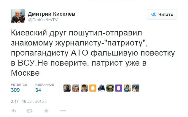 http://mtdata.ru/u24/photo3235/20144331142-0/original.png