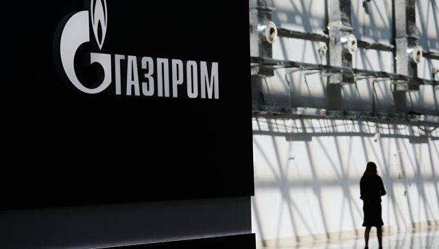 """Украина ищет активы """"Газпрома"""" для взыскания 6,4 миллиарда долларов"""