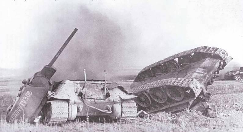 Прохоровская трагедия советских танкистов