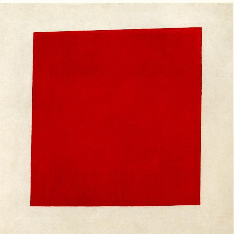 Красный квадрат искусство, история, малевич