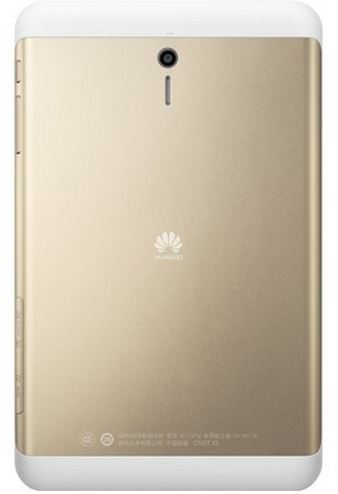 Huawei MediaPad 7 Youth 2 8Gb-2