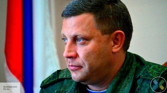 Новые обстоятельства гибели Захарченко: главу Донбасса убили сотрудники СБУ – у ДНР есть доказательства