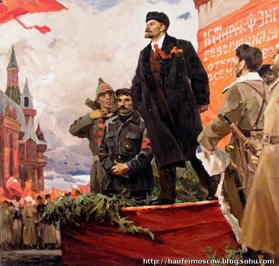 Почему появление Ленина в Ро…