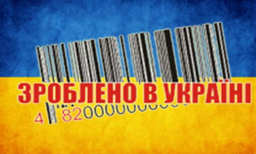ЕС и Украине не удалось уговорить Россию на отмену эмбарго