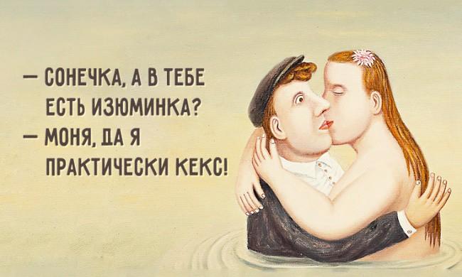 ОДЕССА...СЕМЬЯ...))) по жизни с юмором...)))