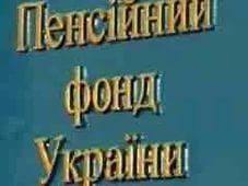 Донецк – погоня за двумя пенсиями в евро-украинском стиле