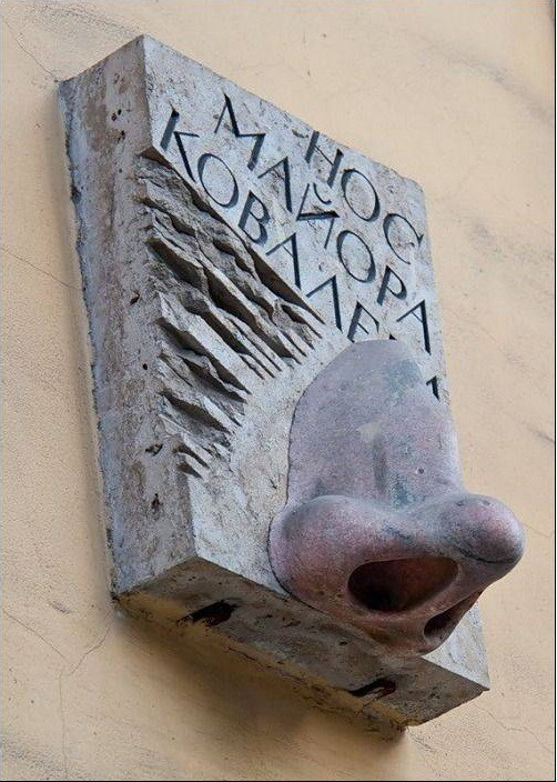 Памятник Носу (в произведении Н. Гоголя). Санкт-Петербург Прикольные памятники, факты