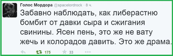 http://mtdata.ru/u24/photo34F6/20439986621-0/original.jpg