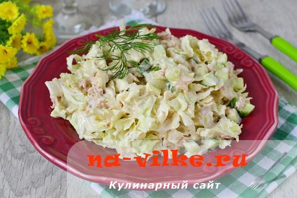 Салат с тунцом пекинской капустой рецепт с очень вкусный