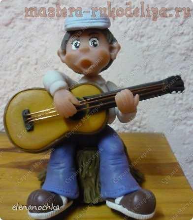 Мастер-класс по лепке из холодного фарфора: Турист-гитарист